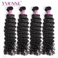YVONNE девственные бразильские волосы глубокая волна пучки 4 пучка человеческих волос Плетение 12 28 дюймов натуральный цвет