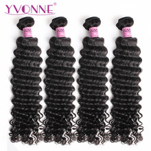 YVONNE Virgin Brazilian Hair Deep Wave Bundles 4 Bundles Human Hair Weave 12-28 Inches Natural Color(China)