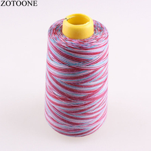 Machine Industrial Sewing Thread Spool Rainbow Polyester sewing thread Multicolor Suppiles 3000Y/Spool 40S/2