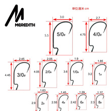 MEREDITH 50pcs/lot Fishing Soft Worm Hooks High Carbon Steel Wide Super Lock Fishhooks Lure Softjerk Hooks 8#-5/0 Fishing Tackle