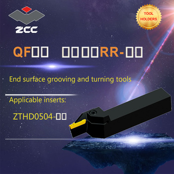 ZCC CNC lathe tool holder QF-RR  tungsten carbide cutting tool plate tools holder end surface grooving and turning tools zcc cnc lathe tool holder jclnr l tungsten carbide cutting tool plate tools holder for cnc lathe cutter cutting turning tool