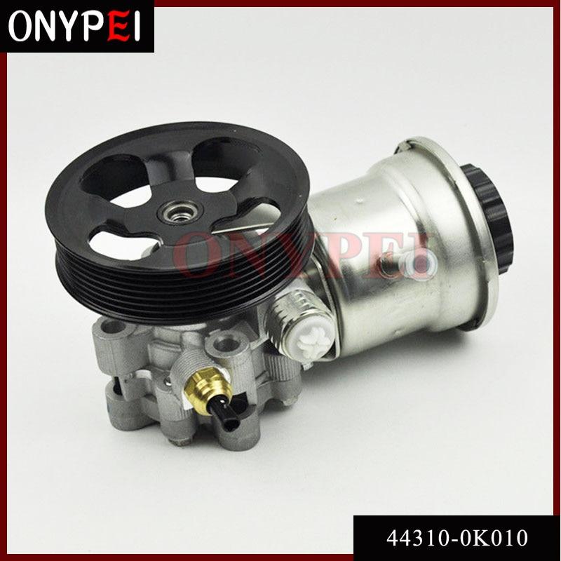 Насос гидроусилителя руля 44310-0K010 для Toyota TGN40 TGN41 с Hilux TGN16 TGN15 Иннова