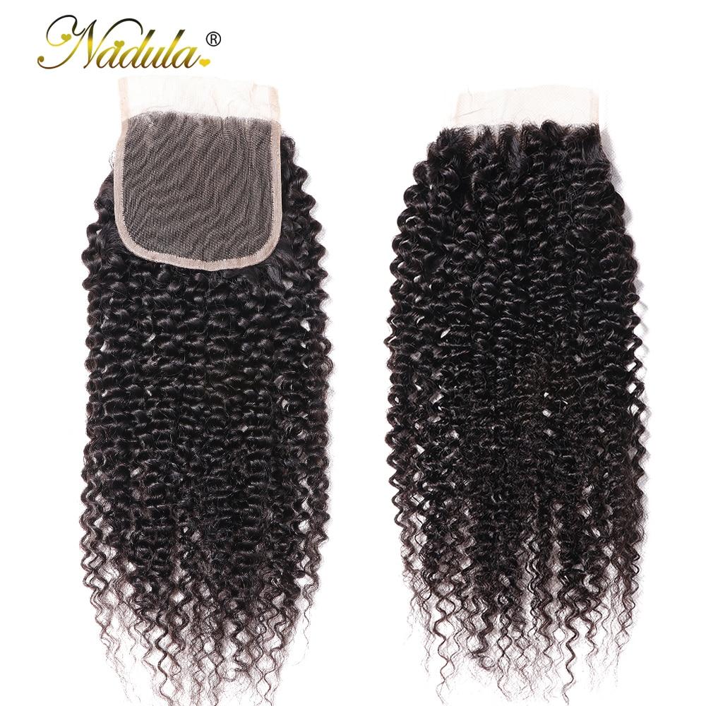 Nadula Hair Kinky Culry Bundles With Lace Closure 4*4 Closure With  Bundles 2/3/4 Bundles With Closure  Hair 5