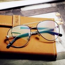 MOLGIRL New Plain Eyeglass Light Frames Vintage Eye glasses Green Diaphragm Lens Optical Glass Women Men