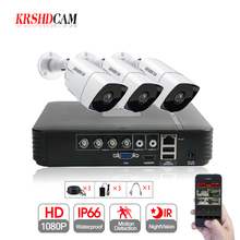 3CH CCTV System 4CH 1080N DVR 3PCS 1080P SONY AHD Camera IR Waterproof Outdoor CCTV Security Camera Home Video Surveillance kit