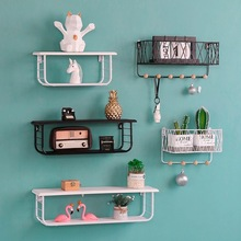 Creative multifunctional storage rack Home wall decoration metal hanging basket debris storage storage shelf bed rack