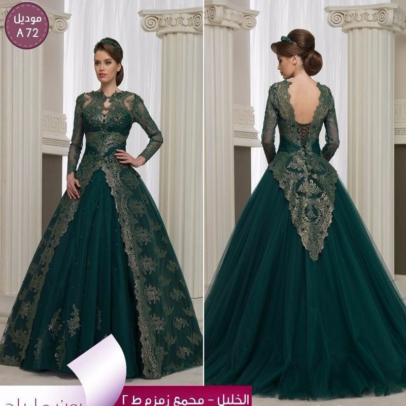 ball gowns Stamford