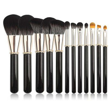 Make-up Brush Set 12pcs/set Mouth Tube Diamond Supplies Smooth Exquisite Combination Beauty Tools CL0068