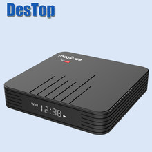 Magicsee N5 Max Amlogic S905X3 Android 9.0 TV BOX 4G 32G/64G Rom 2.4 + 5G double Wifi Bluetooth 4.0 Smart Box 4K décodeur(China)