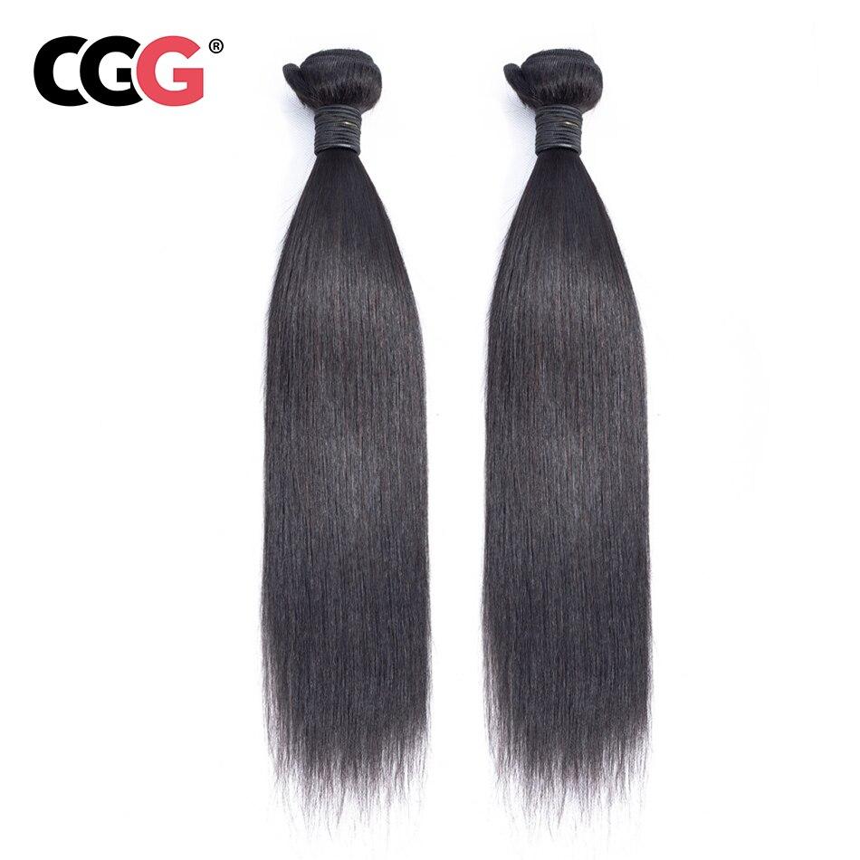 CGG Hair-Bundles Straight Non-Remy-Hair No-Shedding Malayisan Natural-Color 8-26-Inch