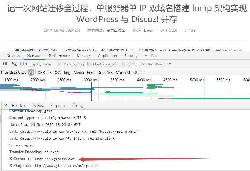 lnmp 环境下的 WordPress 服务器以及网站优化总结的图片-高老四博客 第1张