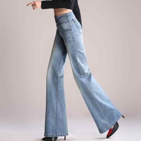 נשים מכנסיים גבוה מותן רחב רגל ג 'ינס רופף ג' ינס plu גודל מלא אורך מכנסיים DV756