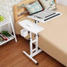 Lk363 alta qualidade dobrável de metal portátil estande altura elevador livre mesa do portátil para cama sofá escritório rolando computador lap