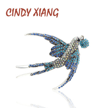 CINDY XIANG Colorful Rhinestone Swallow Brooches for Women Beautiful Vivid Bird Animal Brooch Pin 2 Colors Available Good Gift цена 2017