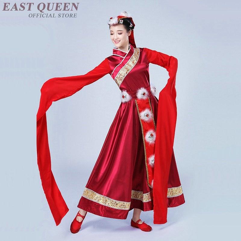 Costume mongol vêtements chinois danse folklorique costumes vêtements robe scène danse porter performance robe mongole AA4160