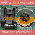 IC TEST Detect 300mil SOP16 to SOP16 test socket SOP16/SOIC16/SO16 socket
