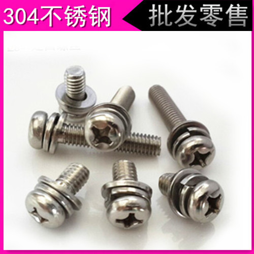 304 stainless steel round head combination screws Phillips pan head screws trio combination screw M3 * 6 / 8-20  100pcs m4 6 8 10 12 16 20 25 30 35 40 45 50 steel with black phillips three parts pan head combination screw