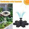 Солнечный набор для фонтана в форме цветка водяной насос прочный для наружного сада пруда бассейна can CSV