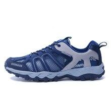 SOCONE Новый Открытый Отдых Туризм Обувь противоскольжения Износостойкие Дышащий Сапоги Рыбацкие Обувь Мужчины Восхождение
