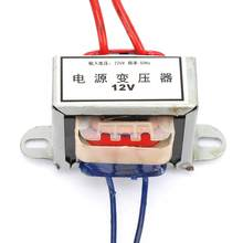 current transformer AC 12V/24V Output Voltage 3W Input 220V 50Hz Single Power Transformer power transformer.(China)