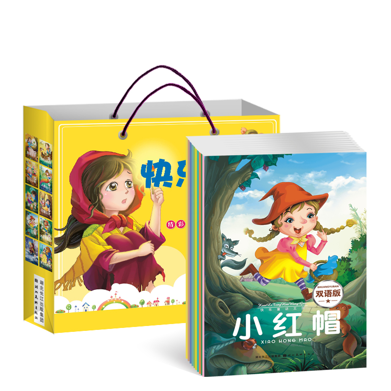 ( 10 Books ) Chinese English Bilingual Children's Picture Book Chinese Short Stories Books For Kids -Language: Chinese + English