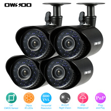 OWSOO 4PSC 800TVL CCTV Security Camera Kit Waterproof Outdoor Camera IR-CUT Night Vision PnP 24 LEDs With 4*60ft Cable