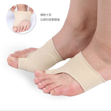 2pcs/pair Great Toe Cyst Foot Care Tool , Stretch Nylon Hallux Valgus Guard Cushion Bunion Toe Separator Thumb Valgus Protector