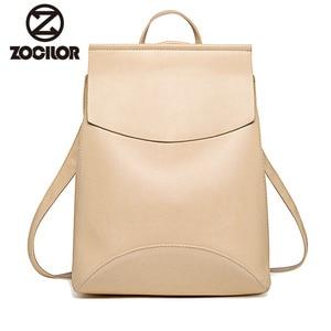 Image 1 - Yeni moda kadınlar sırt çantası gençlik Vintage deri gençler için sırt çantaları kızlar yeni kadın okul çantası sırt çantası mochila kese dos