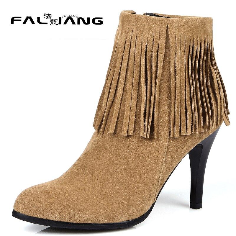 Women's short boots size 11
