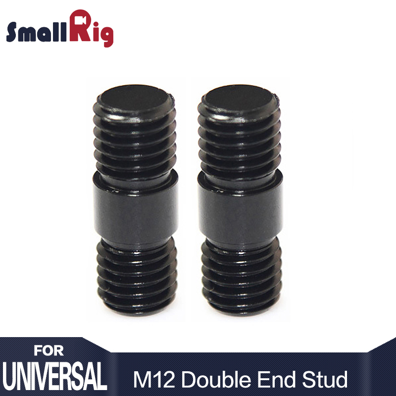 SmallRig Rod Connector with M12*1.75H7 Thread for Smallrig 15mm Aluminum Alloy Rods (Pack of 2)  - 900SmallRig Rod Connector with M12*1.75H7 Thread for Smallrig 15mm Aluminum Alloy Rods (Pack of 2)  - 900