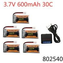 Bateria lipo para syma x5 x5c x5sw x5sc CX-30 m68 905 qx80 k60, atualizada 3.7v 600mah 30c 802540 bateria e carregador lipo