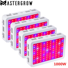 4PCS DIAMOND II 1000W Double Chips LED Grow Light Full Spectrum 410-730nm For Indoor Plants and Flower with Very High Yield(China)