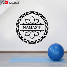 Namaste Yoga Decal, Lotus Flower Stickers, Meditation Inspirational Mandala Decoration, Sticker YD26