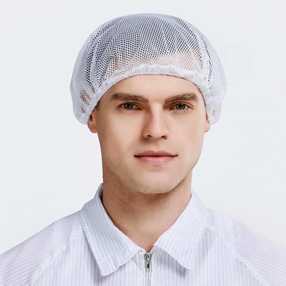 Hairnet หมวกฝุ่น Chef Men Worker ทำงานผู้หญิงชาย Workshop อาหารบริการผู้ผลิตหมวก Cook หัวระบายอากาศกันฝุ่นห้องครัว