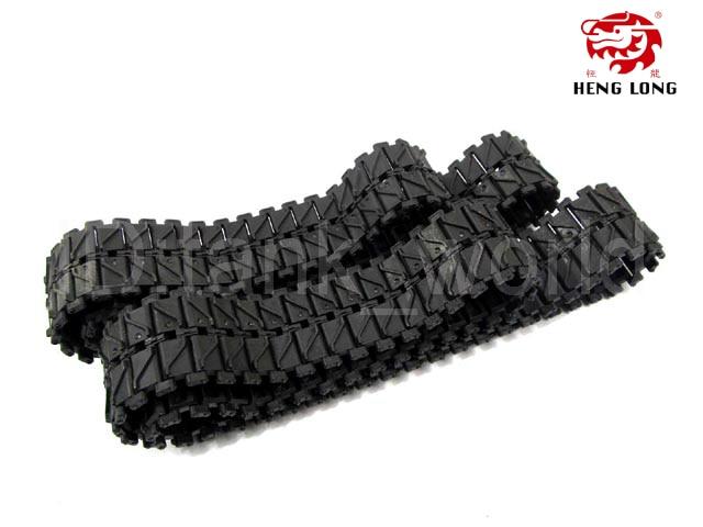 A pair Heng long Tank 3838-1 3838 tank track  M26 plastic tank track 1:16 robot радиоуправляемая игрушка heng long вездеход амфибия 2041