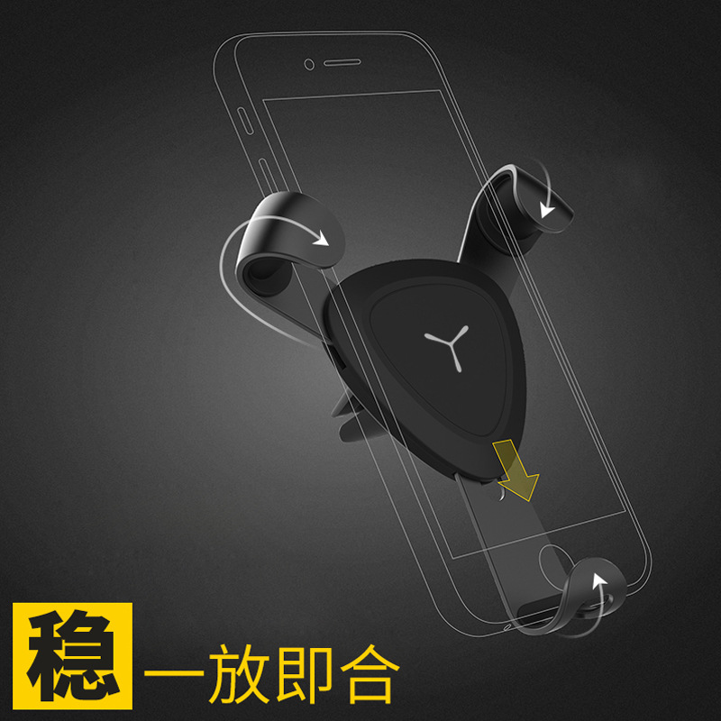 Second Generation Iron Claw Gravity Car Cell Phone Bracket Metal Outlet Mobile Phone Bracket Safety Triangle Bracket R-050