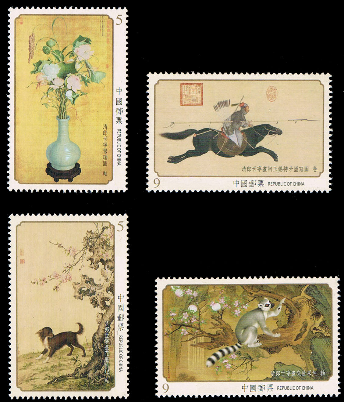 Taiwan 2015 Lang Shining 629 Taipei the Imperial Palace collection paintings stamps 4 new 1018 exid taipei