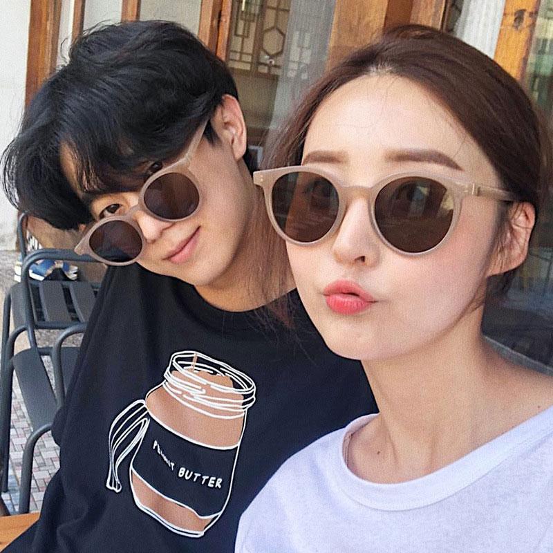 New retro round box cream Mocha brown sunglasses small frame wild sunglasses women