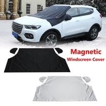 Магнитный чехол на половину ветрового стекла для автомобиля, защита от солнца, снега, мороза, ветра, зимы, 208 см x 120 см, для автомобиля, внедорожника