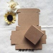75*75*30 мм крафт-Коробка для мыла и другие мелкие вещи партия подарок 100 шт./компл.