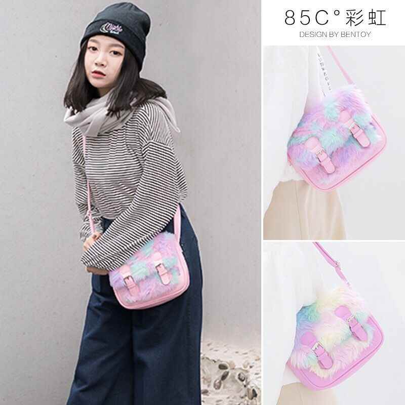 Winter Fashion Korea Girls Handbags High quality Velvet Women bag Sweet Rainbow Pink Button Ladies Shoulder Messenger bag Bentoy