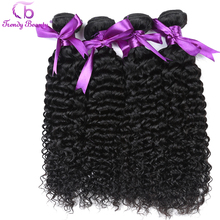 Brazilian Kinky Curly 100% Human Hair Bundles 1/3/4 PCS Natural Black Color Free Shipping 8-30 Inches Double Weft Trendy Beauty
