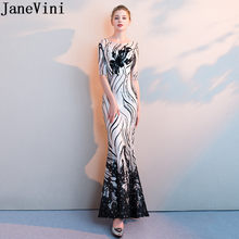 dab3d436a00 JaneVini New Mermaid Half Sleeve Mother of The Bride Dresses Shiny Black  Sequin Godmother Long Evening Women Wedding Party Dress