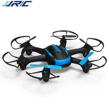 JJRC H21 small six axis aircraft LCD display screen hovering without head mode one key return unmanned aerial vehicle kids' toys