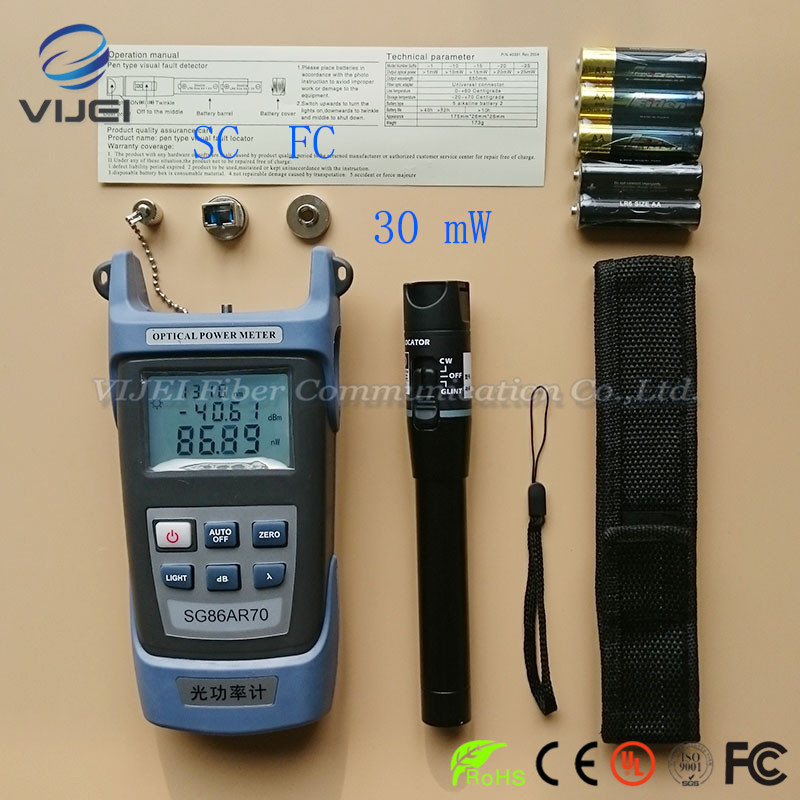 2 In 1 FTTH Fiber Optic Tool Kit King-60S Optical Power Meter -50 to +20dBm and 30mW Visual Fault Locator2 In 1 FTTH Fiber Optic Tool Kit King-60S Optical Power Meter -50 to +20dBm and 30mW Visual Fault Locator