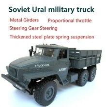 6X6 советских, радиоуправляемые автомобили бездорожью RC автомобилей Запчасти 1:12 моделирование Радиоуправляемый гусеничный военный грузовик тела собрать игрушки подарок