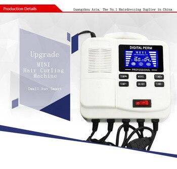 Máquina rizadora de pelo Digital portátil, Mini máquina rizadora de pelo, máquina onduladora de pelo, solo 220V