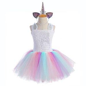 Пушистые Дети Единорог сюрприз вечерние платье для девочек куклы Lol узор Lol Единорог платья без рукавов с юбкой-пачкой, платье для маленьких ...