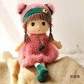 Calssic toys action figure bonecas fashion girl bonito stuffed plush toys macio melhor presente de aniversário para a menina crianças brinquedos pingente