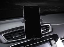Для Honda CRV CR-V пятого поколения 2017 2018 2019 Автомобильный держатель для сотового телефона с креплением на вентиляционное отверстие для мобильного телефона стабильный Колыбель